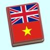 English - Vietnamese Dictionary