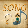 Guess Song - 10 second Music Quiz
