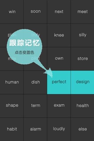 WOAO-背单词·初一英语上册第6单元人教版 screenshot 2