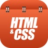 Full Docs for 30 Days to Learn HTML & CSS