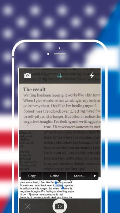 Screenshot of Offline Greek to English Language Dictionary, Translator - αγγλικά - λεξικό της ελληνικής3