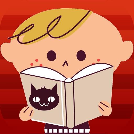 おやすみ前のおすすめ絵本読み聞かせ