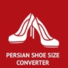 Persian Shoe Size Converter