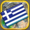Yunanca Sözlük
