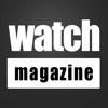 WatchMagazine