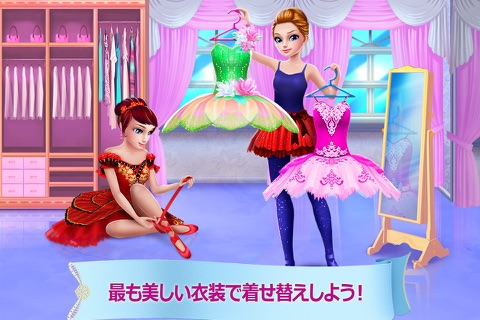 Pretty Ballerina Dancer screenshot 4