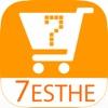 7エステショッピングアプリ