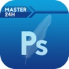 Master in 24h for Adobe Photoshop CS6