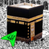 Qibla Finder Pro - Qibla Locator , Qibla Pointer , Makkah