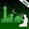 Holy Names of Allah Pro - Asma UI Husna
