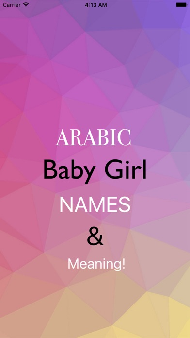 Baby Girl Names Muslim Girls Names With Islamic Meaning Par