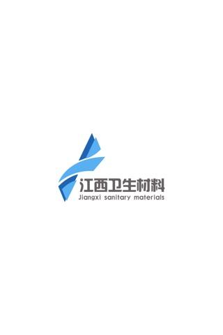 江西卫生材料 screenshot 4