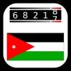 Jordan Electricity Bill Usage Calculator حساب استهلاك الكهرباء الاردن
