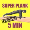 Super Plank Challenge Workout Routine - Premium Version - Increase your fitness level with this daily calisthenics exercise