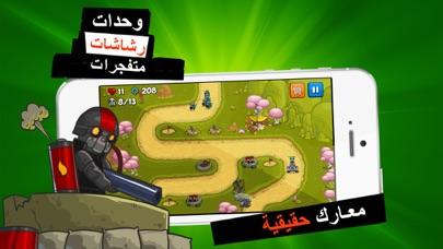 لعبة معركة الجزيرة العربية و العاب حرب جزيرة العرب  Arab aljazeera War Gameلقطة شاشة4
