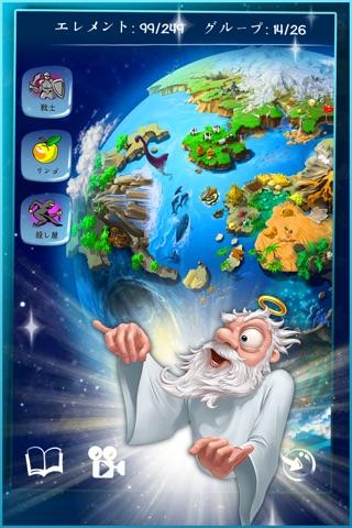 Doodle God™ screenshot 4