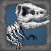Paläontologie-Quiz und Trivia: volle Antwort mit Erklärung