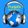 Punjabi Radio and News - Desi Indian Radio with Punjabi, Hindi, Bollywood, Gurbani and Devotional