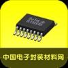 中国电子封装材料网