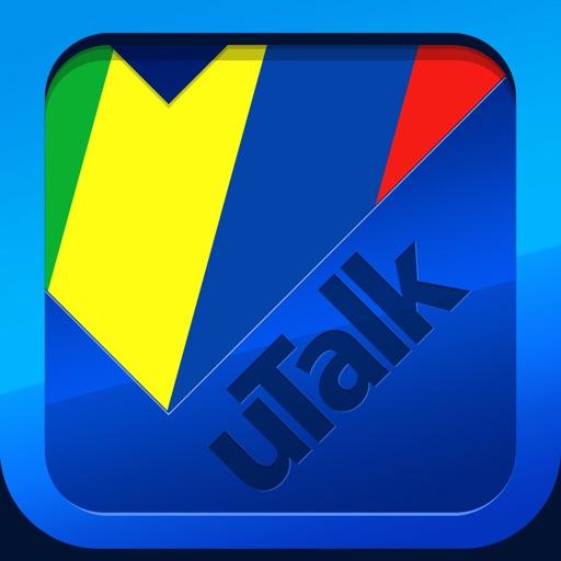 uTalk Classic Imparare Swahili