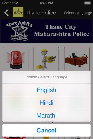 Thane Police screenshot 3