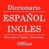 Diccionario Español Ingles (Free)