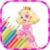 公主着色页-为孩子们画的游戏
