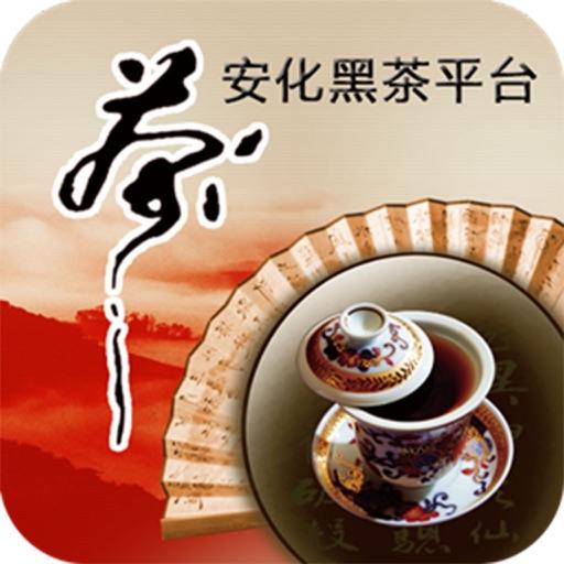 安化黑茶平台