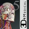 3D4Medical.com, LLC - Essential Anatomy 5  artwork