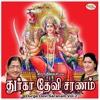 Durga Devi Saranam Vol-2
