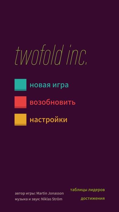 twofold inc. Screenshot
