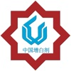 中国增白剂