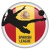 كرة القدم الإسبانية
