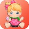 Bao Bei Misha krank - schöne Mutter sanfte Krankenschwester & Doktor gesundes Baby Tagebuch