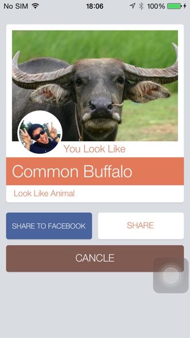 выглядеть животного : Look Like AnimalСкриншоты 4