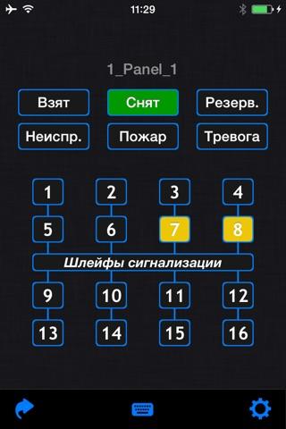 JupiterRemote screenshot 1