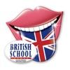 The British School - Benevento