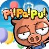 Piggy Pattern Puzzle : PiPaPu