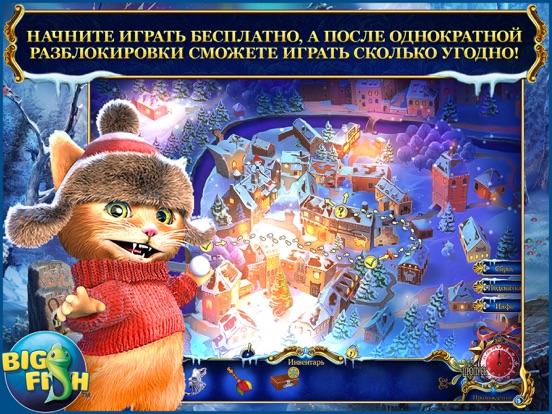 Рождественские истории. Кот в сапогах. HD - поиск предметов, тайны, головоломки, загадки и приключения на iPad