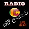 Sri Lanka radio Stations - Free