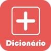 Dicionário e Quiz Médico