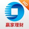 申万宏源赢家理财简洁版 iPad版本