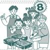 鍋デモ24ヶ月パート8-2001年