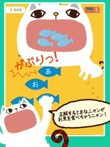 まなニャン 中学漢字読み方