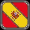 Dizionario Spagnolo (Offline)