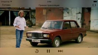 Yunisov TV (тв онлайн) Screenshots