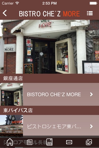 BISTRO CHE'Z MORE screenshot 3