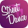 街舞教学-流行街舞嘻哈舞步拆解Battle教学指导