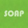 手作りせっけん計算機 - Handmade Soap Calculator -