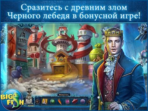 Скачать игру Сочельник. Полночный звонок. HD - поиск предметов, тайны, головоломки, загадки и приключения (Full)